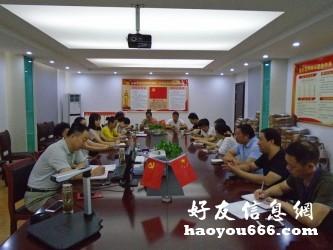 """舒城县不动产登记中心窗口作风建设  ——简政便民""""加速度"""""""