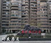 13483#腾逸·相约河畔 门面一上一下 114.08㎡ 毛坯 售价182万元(舒城房地产)
