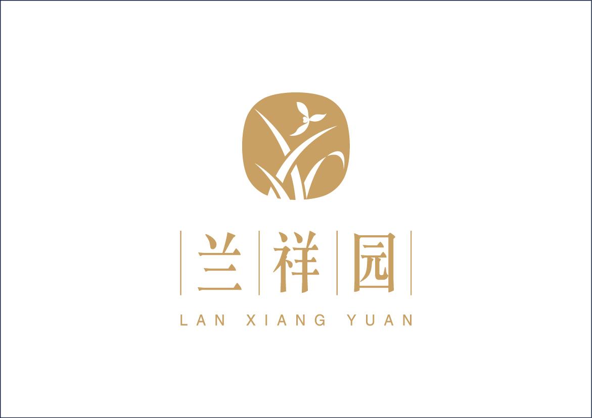 安徽兰祥园茶业有限公司